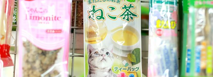Nekocha - Catnip Tea for cats