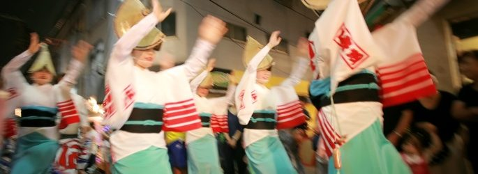 Snapshots from the Shimokitazawa Awa Odori festival