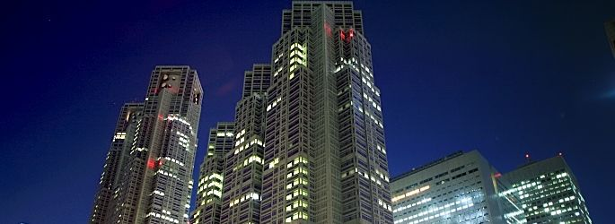 Shinjuku skyscrapers at night