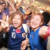 The Japanese football fans were really excited about the game against Paraguay.