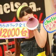 One last shot of a shopgirl hollering in the Laforet Harajuku summer sale.