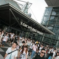The entrance to the Tokyo Big Sight convention center.