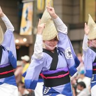 The women do a special dance due to the restrictive nature of the traditional kimonos.