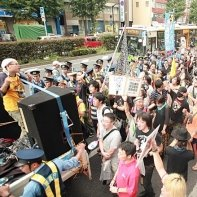The 'Stop Nuclear Power' protest march on the Yasukuni-d&#333;ri in Shinjuku.